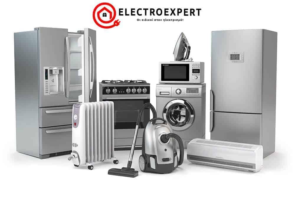 νέα ιστοσελίδα electroexpert.gr